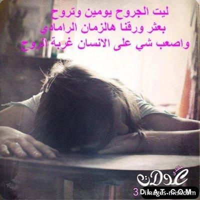 صور خلفيات بنات تبكي مكتوب عليها كلام حزين بناتي منكسر Eloquent Blog Poster