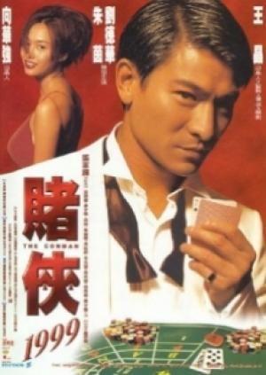 Phim Vua Bịp Bị Lừa