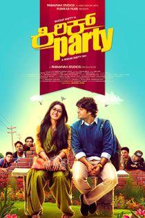 Kirikparty 2016 Kannada Movie Online In Hd Einthusan Rakshitshetty Rashmika Mandanna Samyukthahegde Achyut Kannada Movies Movies Kannada Movies Online