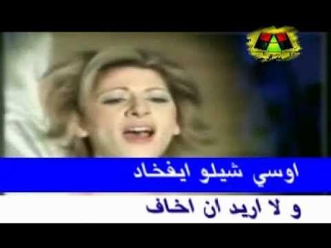 سريت حداد شماي اسرائيل اللوهاي عربي Youtube Incoming Call Screenshot Incoming Call