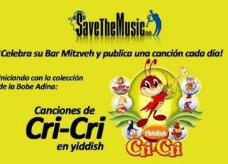 SaveTheMusic celebra su Bar Mitzveh y publicará una canción cada día