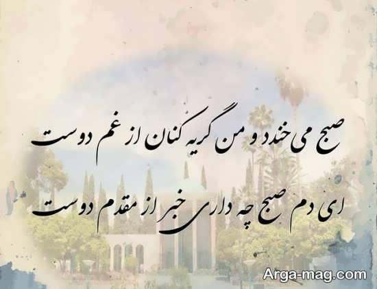 عکس نوشته های مولانا با منتخبی از بهترین اشعار مولانا برای پروفایل Instagram Picture Quotes Persian Poem Calligraphy Farsi Calligraphy
