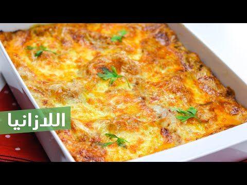 Pin On Rice Pasta Recipes