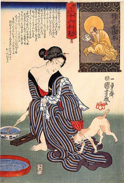 by Utagawa Kuniyoshi
