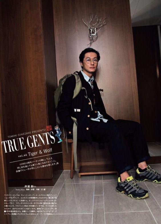 雑誌での井浦新のかっこいい画像