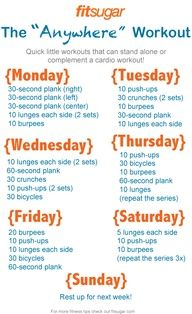"""Start your week off right with this Anywhere Workout from FitSugar. A quick set of bursts you can do in the morning, add to your cardio routine, or use if you are beginning a fitness regime. With a different series each day of the week, you wont get bored but you will get toned!"""" data-componentType=""""MODAL_PIN"""