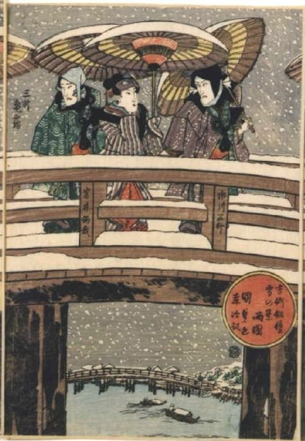 Utagawa Kunisada Title:Actors in the Snow at Ryogoku