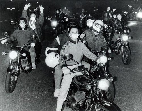 Japanese Motorcycle Gangs Speed Tribes Japan Pinterest
