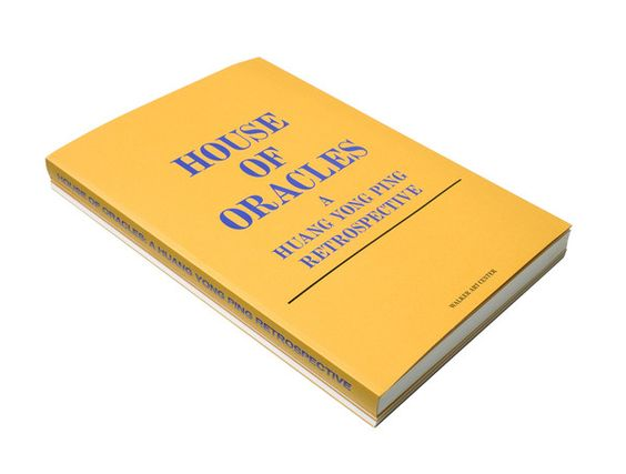 House of Oracles: A Huang Yong Ping Retrospective  from Walker - 1