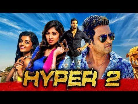 Hyper 2 Inimey Ippadithan 2020 New Released Full Hindi Dubbed Movie Santhanam Ashna Zaveri Youtu In 2020 Full Movies Online Free Free Movies Online Hustle Movie