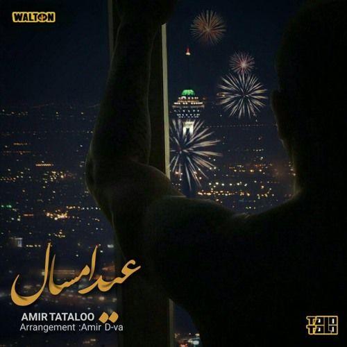 Amir Tataloo Eyde Emsal Arrangement Amir D Va Arrangement Concert Movie Posters
