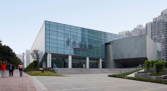 Chongqing Library, China. #Buildings #Edificios #vidrio #glass #vidro #Libraries #Bibliotecas