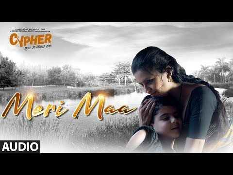 Full Audio Meri Maa Cypher Divya Jagdale Sagar Pathak Sonu Nigam Bharat Kamal Youtube Sonu Nigam Bollywood Movie Audio