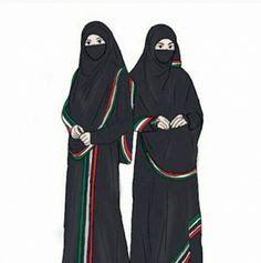 10 Gambar Kartun Hijab Palestina 22 Best Fulfilling My Half Deen Images Love In Islam Download Gambar Kartun Muslimah Palestina Kartun Hijab Kartun Gambar