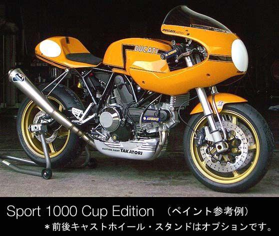 Http Www Ducati Ms Forums Attachments Sport Classic