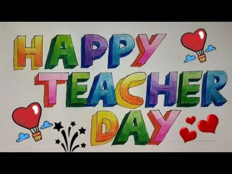 Diy Teacher S Day Greeting Card Making Ideas For Beginners Happy Teacher S Day Celebrati In 2020 Teachers Day Greeting Card Happy Teachers Day Teachers Day Greetings