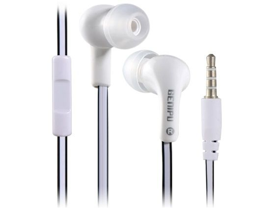 GENIPU GNP 87 Mini 3.5 mm In ear Earphones with Volume Control and 1.25 m Cable for iPhone iPod White . You can enjoy your favorite music or videos with these 3.5 mm in-ear earphones. You can freely adjust volume with the volume control button. It is compatible with all 3.5 mm audio port digital devices.