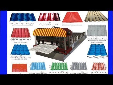 Contact Us To Get Information About Our Roofing Sheet Making Machine We Offering You To An Outstanding Quality Range Of Roof In 2020 Roofing Sheets Metal Roof Roofing