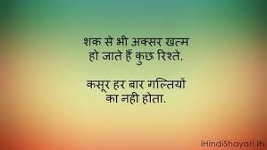 Whatsapp Dp Life Quotes Images Life Quotes Hindi Quotes Life Quotes For Whatsapp