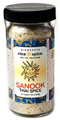 """We named our classic blend of Thai spices for the national philosophy of Thailand, called Sanook. Sanook means """"fun as a way of life"""" and our mildly spiced blend of lemongrass, chilies, peppers and he"""