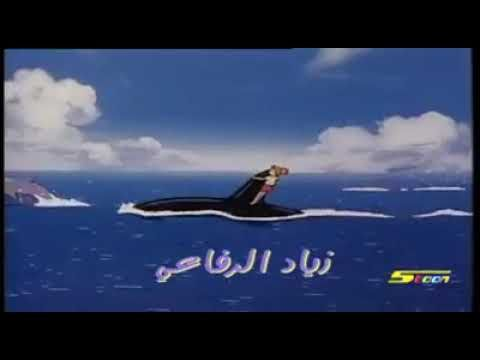 كرتون اطفال اسرار المحيط تتر المقدمة Cartoon Screenshots Pandora Screenshot