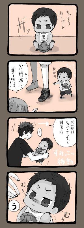 【火青】火神くん家の青峰くん 3 [4]