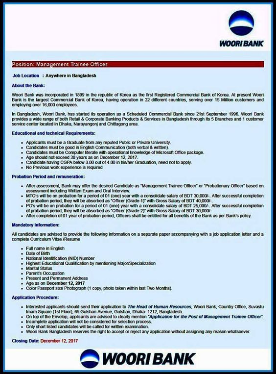 Pin by Ahmed Maruf Maruf on Bank Jobs Circular Pinterest Bank jobs - commercial banker resume