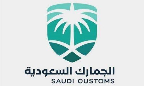 الجمارك السعودية تعلن عن توفر 16 وظيفة شاغرة Pie Chart Custom Tech Company Logos
