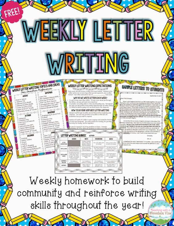 Reinforce writing throughout the year with weekly homework... FREE!