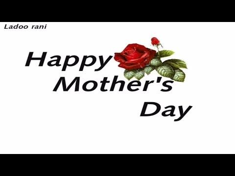 Mother S Day Wishes Images Greetings Messages Youtube Happy Mothers Day Wishes Mother Day Wishes Mothers Day Wishes Images