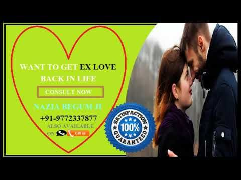 Powerful Wazifa To Get Your Ex Lost Love Back Within 3 Days