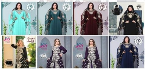 عبايات محجبات كاجوال استايل خليجية سوداء ألوان In 2020 Fashion Kimono Top Women