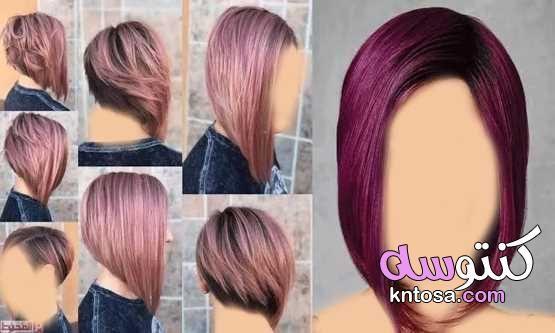 أبرز قصات الشعر الرائجة هذا الموسم قصة البوب قصة البيسكس 2020 Kntosa Com 04 20 158 Hair Styles Beauty Hair