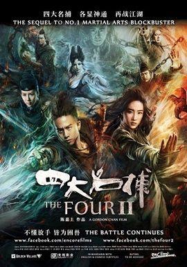 Tứ Đại Danh Bổ 2 - The Four 2 (2013)