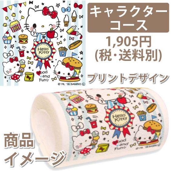 #HelloKitty roll cake ♪(´ε` ) [ハローキティ]プリロール(ジャンクフード)