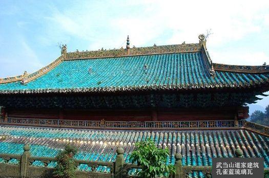 Arquitetura deslumbrante da Dinastia Ming | #Arquitetura, #Budismo, #DinastiaMing, #Esmalte, #ImperadorYongle, #Mingshi, #MonteWudang, #Nanjing, #Pequim, #PorcelanaEsmaltada, #Taoismo, #TorreDePorcelana