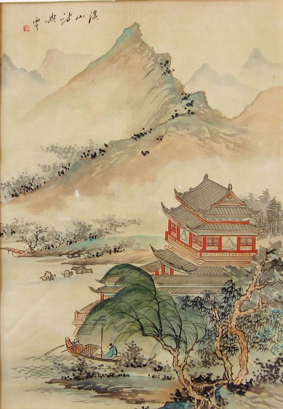 Vintage Signed Chinese Art  Chinese Watercolor by bequirksy, $40.00: