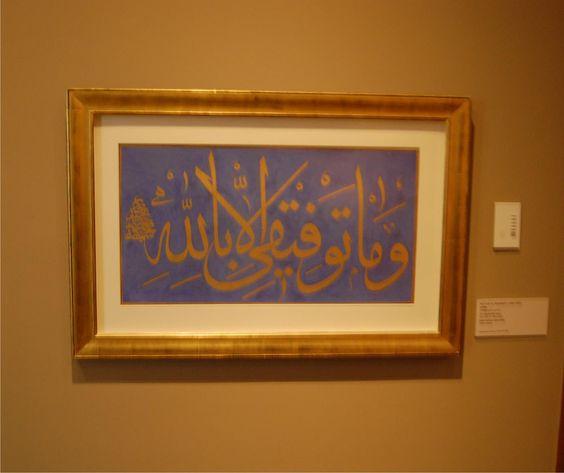 Calligrapher/ Hattat: Sultan of the Ottoman Mahmud II (1784-1839) Mahmud II, was taught the art of calligraphy first by Gebecizade Mehmet Vasfi Efendi and later by Ustad Mustafa Rakim.  Sakıp Sabancı Museum, collection İstanbul Sultan II.Mahmud 'un imzası olan bir hat levhası  (II. Mahmud'un yazı hocası Hattat Mustafa Rakım) Sakıp Sabancı Müzesi koleksiyonu  '''ve ma tevfiki illa billah'''( (''Başarım ancak Allahın yardımı iledir.''):