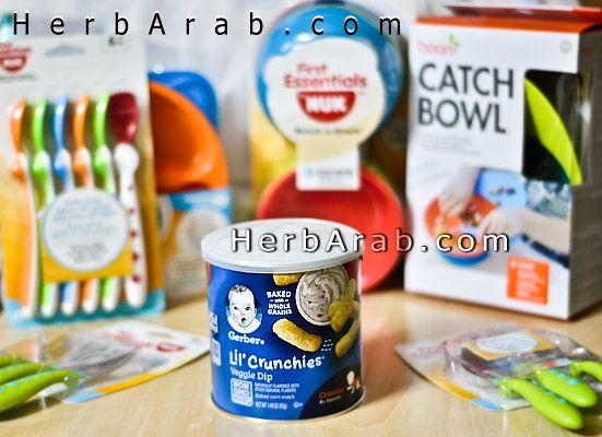 مدونة اي هيرب بالعربي جربر اكل للاطفال اي هيرب من مشترياتي Food Bowl Bottle