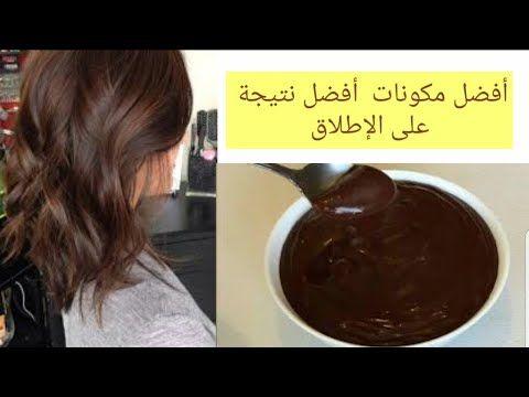 صبغ الشعر باللون البني بشكل طبيعي والنتيجة كتير حلوة من دون ضرر وأذى للشعر Youtube Food Desserts