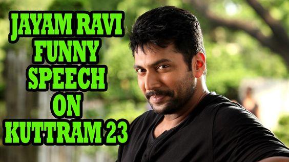 Jayam Ravi Funny Speech on Kuttram 23 | BB