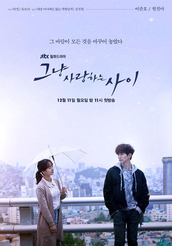 Romance Korean Dramas To Melt Your Heart In 2020 Korean Drama 2017 Drama Korea Korean Drama List