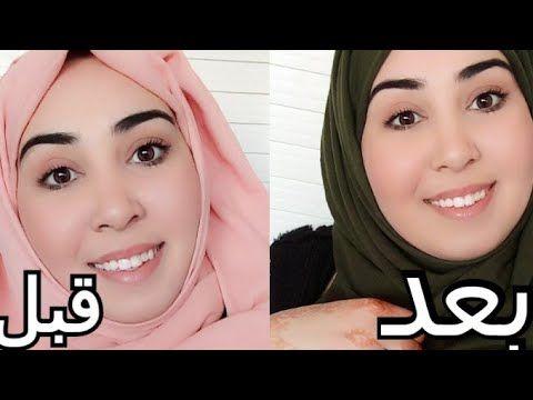 كيف زاد وزني أكثر من 14كيلو في شهر ونصف نصائح للتخلص من النحافة وزيادة وزنك بسرعة وصفة لالة نعيمة Youtube Beauty Care Hair Tutorial Beauty Hacks