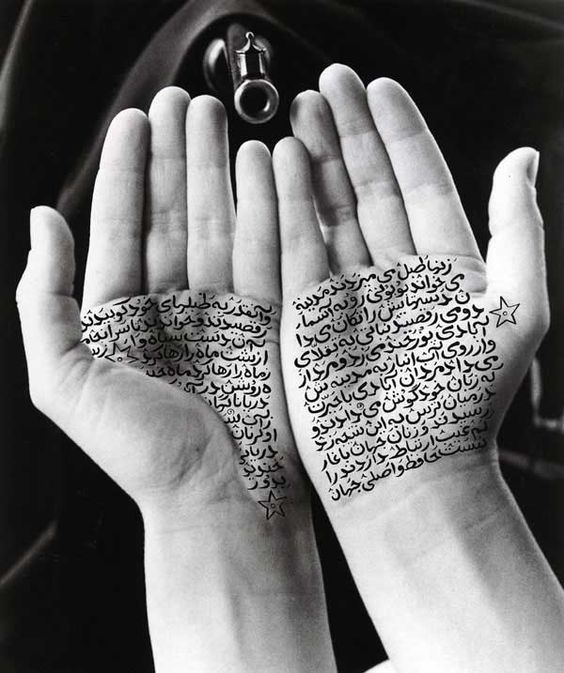 Shirin Neshat, Guardians of Revolution (Women of Allah series), 1994
