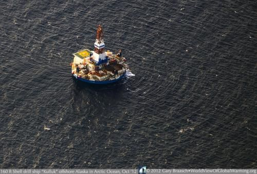 Advisers urge Obama to stop Shell Arctic drilling - Now it's your turn | Wilderness.org