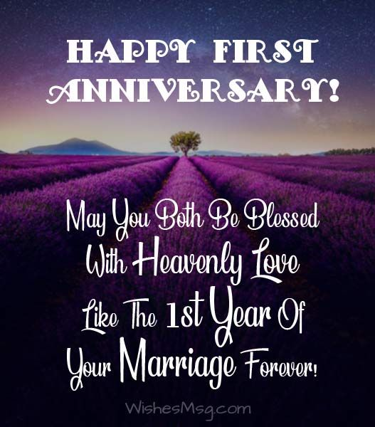 Happy First Anniversary Messages Images Happy Anniversary Quotes Anniversary Quotes First Wedding Anniversary Quotes