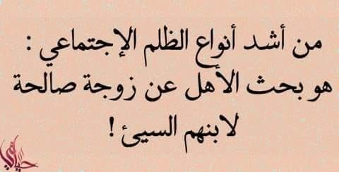 Pin By فلسطينية ولي الفخر On حقيقة Calligraphy Arabic Calligraphy Arabic
