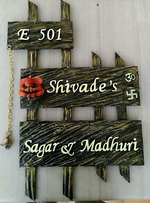 Pin By Artogift On Decoupage And Mixmedia Name Plate