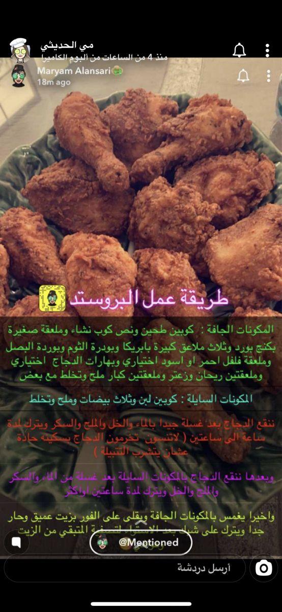 Pin By رياض الصالحات On منوعات مفيدة Food Beef Meat