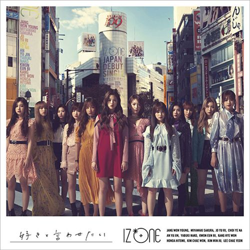 Iz*One❤190110 Japan Debut Single 「Suki To Iwasetai」 Cover Album - WIZ*ONE Version